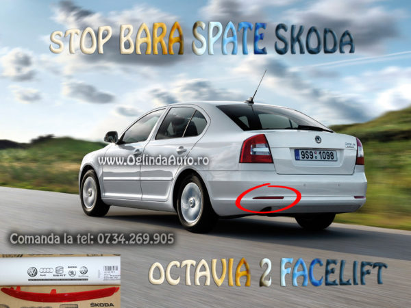 Ochi de pisica stanga Skoda Octavia 2 Facelift